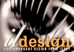 Ildesign: Contemporary Design from Italy